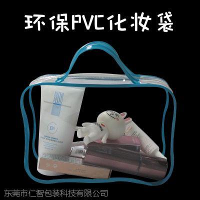 pvc礼品袋子批发市场那有