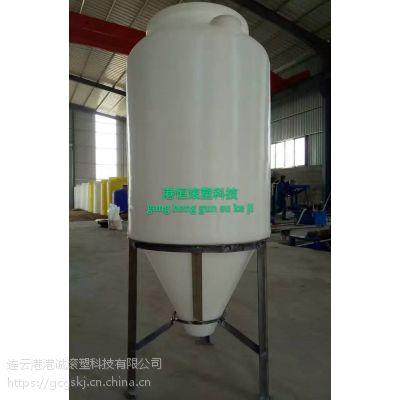 300升大锥底搅拌桶 300L尖形加药箱 底部可排空塑料桶 洗洁精储罐