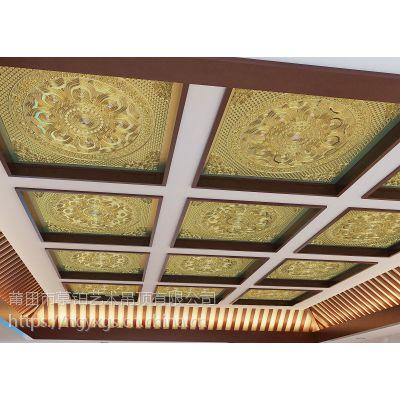 南古彩绘天花板防火防潮铝合金材质寺庙浮雕莲花边角料