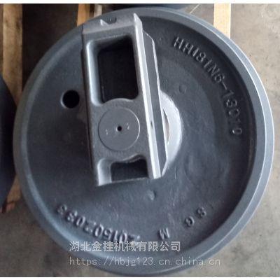 供应优质原厂耐磨现代R225-7引导轮