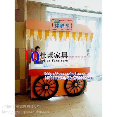 现货电影院爆米花售卖车 美陈花车 活动展示车 商场钵仔糕雪糕车