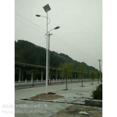 内蒙赤峰太阳能路灯12v厂家直销