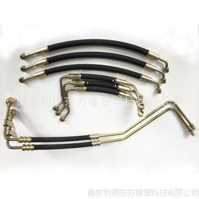 南京利德东方7425车用高压动力转向系统软管胶管总成 加工定制