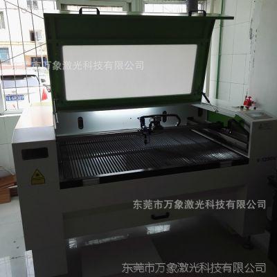 1610专业皮革布料激光切割机|海绵 木板 绣花 亚克力激光切割机
