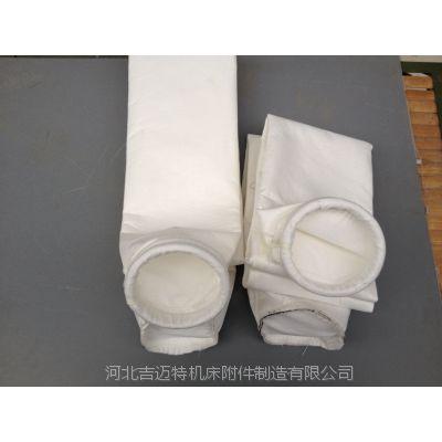 吉迈特帆布伸缩管制作 防尘伸缩布袋 高温伸缩软连接厂家