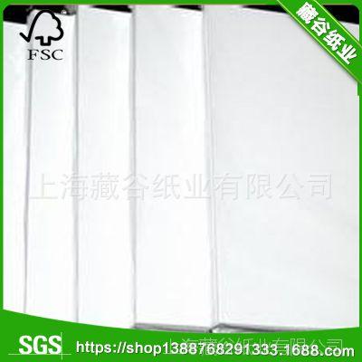 经销供应   双面铜版纸   157g铜版纸 a4   空白铜版纸