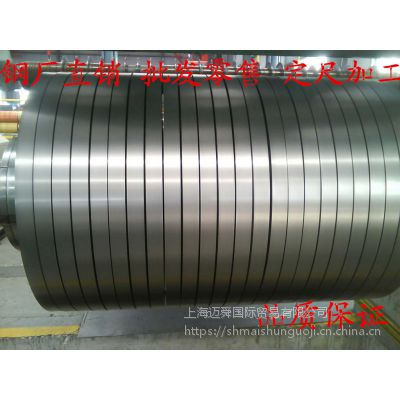 B35A230 宝钢硅钢片B35A250及B35A270推荐