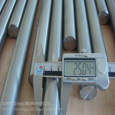 1J38磁温度补偿合金