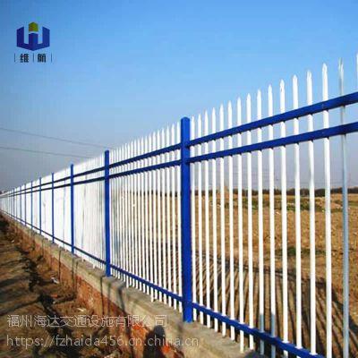 福建围墙护栏厂家低价批发南平锌钢围墙栅栏小区别墅围栏