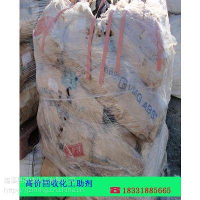 行情鹤岗回收松香树脂优质企业