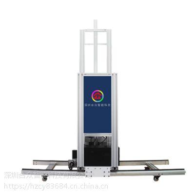 热销合众智能金属材质高精度喷绘机立式喷涂打印机专业生产厂家