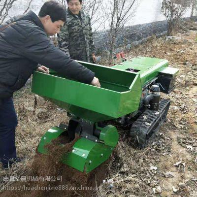 咸阳果园开沟机 履带柴油施肥回填机 可以爬坡多用旋耕松土