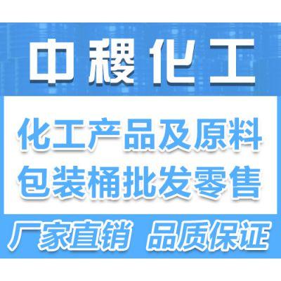 河北丙酮肟-河北丙酮肟联系方式-中稷化工(优质商家)