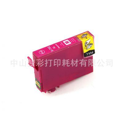梦翔适用EPSON T502XL 墨盒 XP-5100 XP-5105 WF2860 WF2865墨