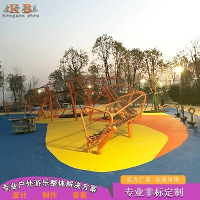 定制儿童主题公园无动力游乐设备户外体能拓展爬网不锈钢滑梯设施