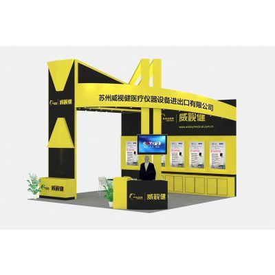 安徽展台设计 展台搭建 展台制作公司 安徽黑马展览公司