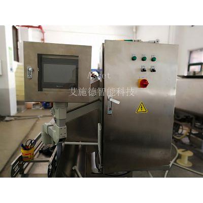 珠海艾施德智能科技有限公司-水产设备电气控制柜