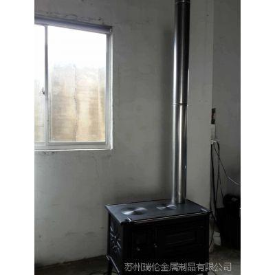 厂家批发直销锅炉壁炉发电机双层保温不锈钢304316烟囱