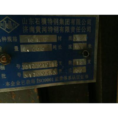 Q390B/Q390D无缝钢管 量少可订 上海提货