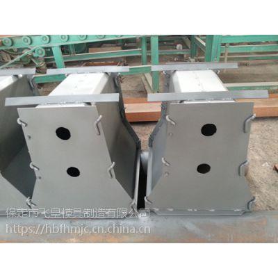 公路隔离墩模具 模具厂家 款式新颖 钢产品加工