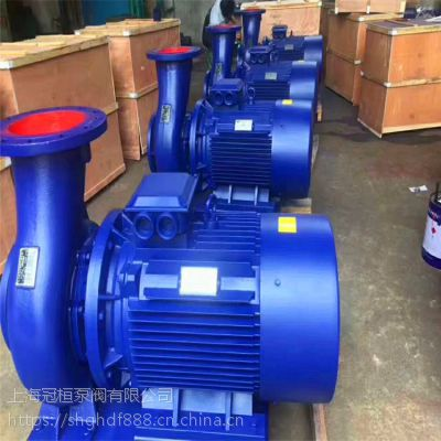 销售咸宁市I循环水管道离心泵型号ISW65-160IA 功率7.5KW