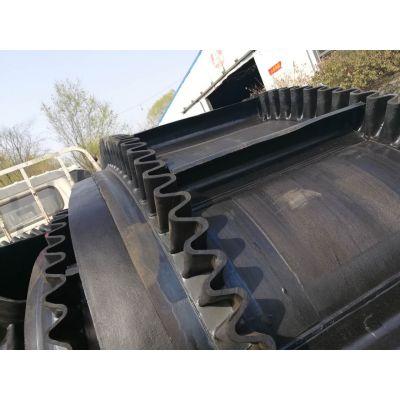 大倾角波纹挡边输送带不锈钢防腐 水泥干粉粮食输送机