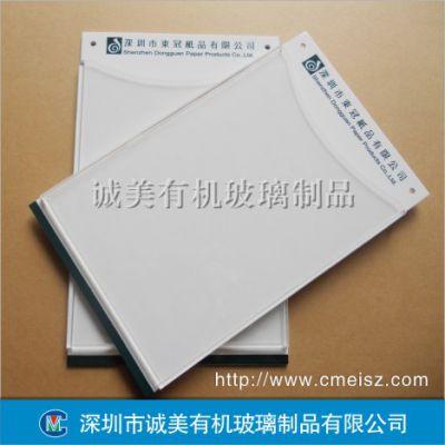资料插纸盒订制 亚克力文件取阅盒 有机玻璃单据盒