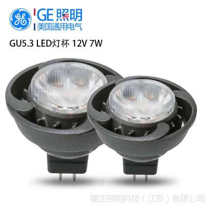 GE通用电气 12V 7W低压MR16射灯 GU5.3LED灯杯 天花灯LED射灯灯杯