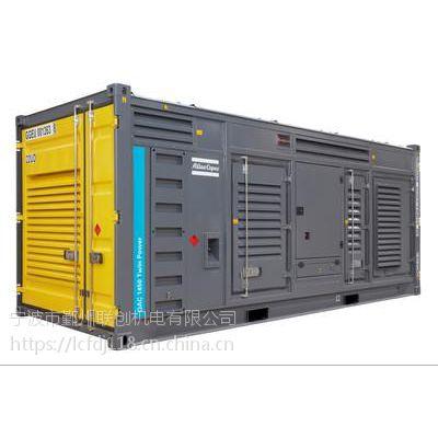 金华供应600千瓦玉柴静音柴油发电机多少价格