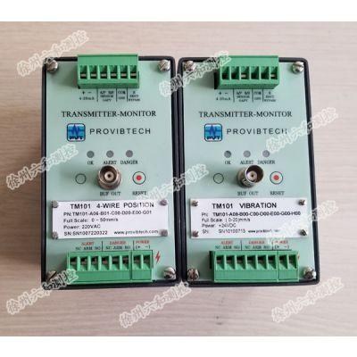 TM101-A06-B00-C00-D00-E00-G00-H00振动表