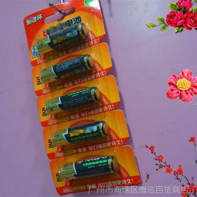 吸卡电池 5节卡装闹钟电池 2元店精品电池 玩具遥控电池可做赠品