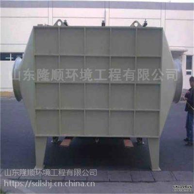 山东隆顺加工定做 活性炭吸附塔 方形废气活性炭吸附塔 质量可靠
