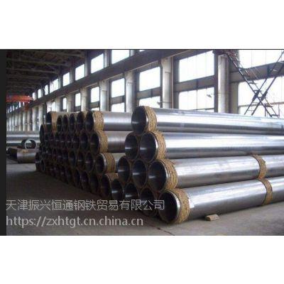 赤峰304不锈钢管价格优惠