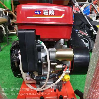 嘉陵JL440汽油发动机嘉陵9KW汽油机嘉陵15马力汽油机