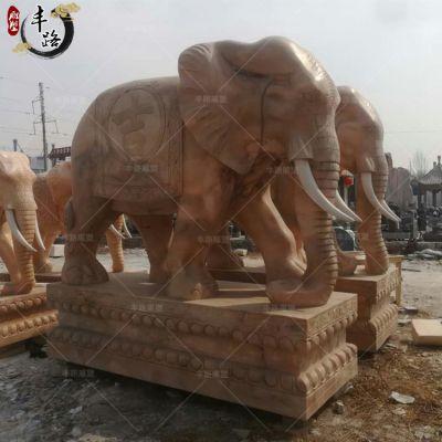 石雕2米大象 大型石雕大象一对 晚霞红风水石象