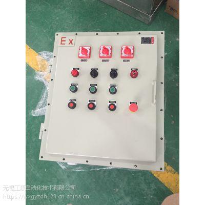 无锡低压成套控制柜 防爆控制柜 西门子
