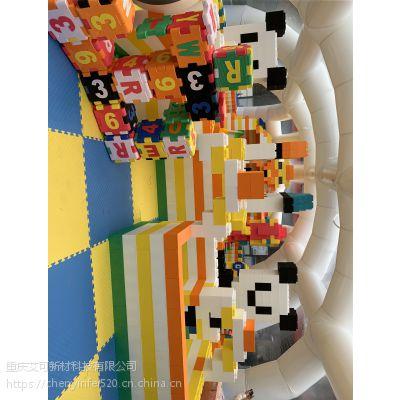 商场中庭大型积木玩具 EPP积木儿童乐园