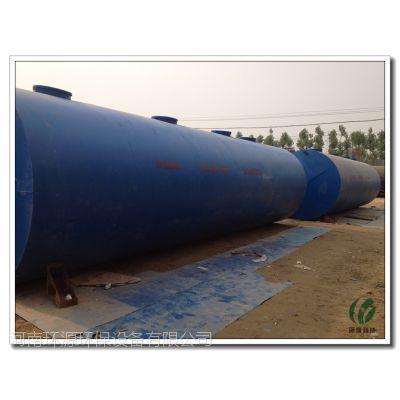 物化法处理电镀废水设备—北京代理—西安冷镀污水处理 实用新型处理技术