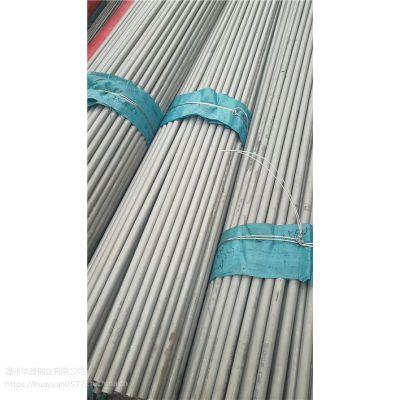 换热器不锈钢管2205热交换器不锈钢管