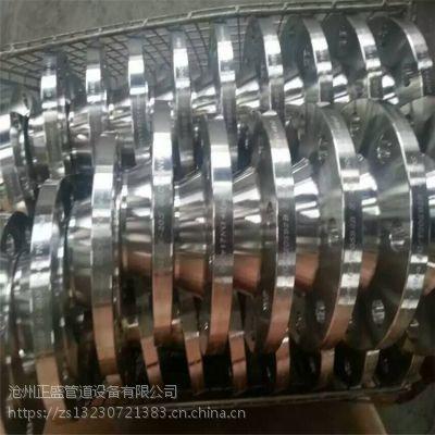 德标法兰 碳钢 DIN 2502 对焊钢制管法兰 河北正盛