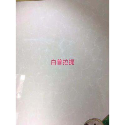 通体陶瓷大理石地面砖淄博总经销工程抛光砖耐磨砖