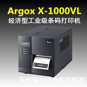 Argox X-2000V/X-2300E工业级条码打印机