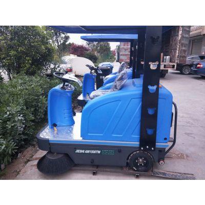新疆洁瑞德驾驶式扫地机在新疆各地普遍使用