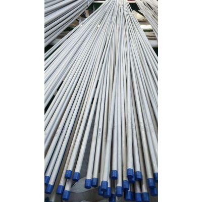巴中厂家少量现货0Cr25Ni20Si2不锈钢管 材质310S