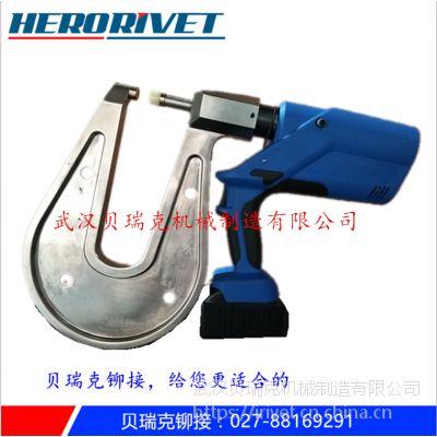 电热膜卡子链接自冲铆接机,贝瑞克电动自冲铆接机