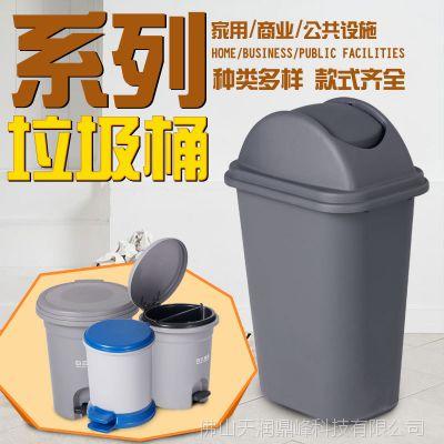 垃圾桶脚踏垃圾桶小号有盖垃圾筒卫生间厕所摇盖式圆时尚