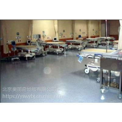 pvc地板怎么样 医用pvc地板多少钱