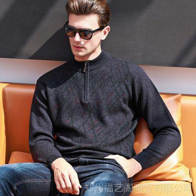 2018冬新款中老年男士100%纯羊毛衫半高领拉链加厚爸爸毛衣针织衫