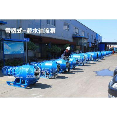 河边排水用500QZB雪橇式轴流泵厂家