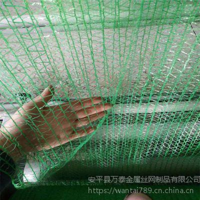 工地批量盖土网 工厂直销塑料网 90一卷防尘网